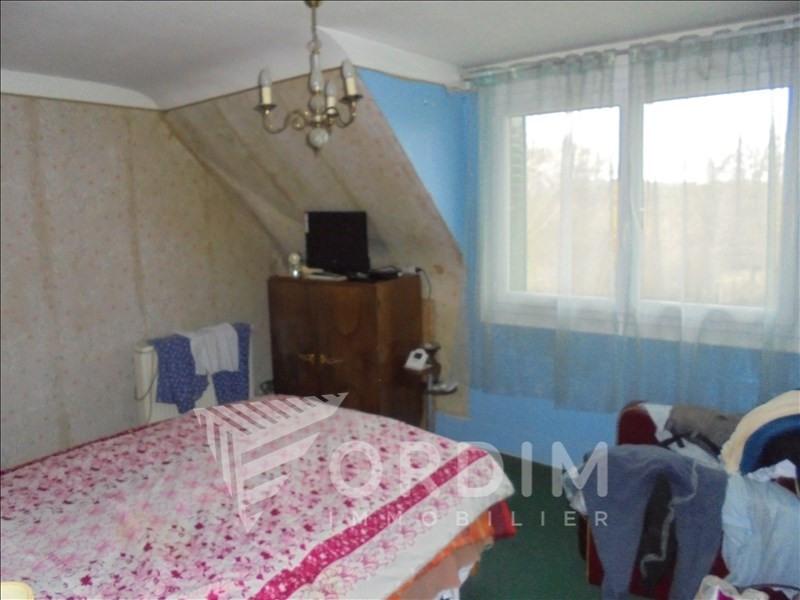 Vente maison / villa Beaulieu sur loire 110000€ - Photo 10