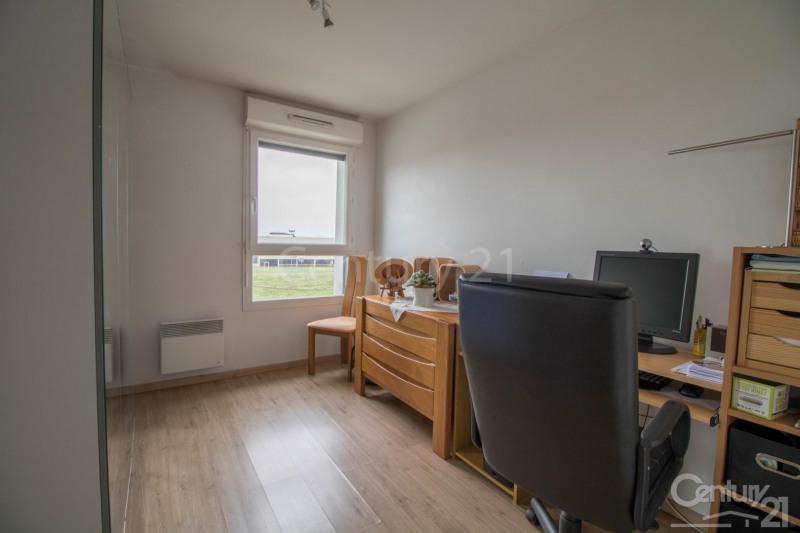 Vente appartement Colomiers 245000€ - Photo 9