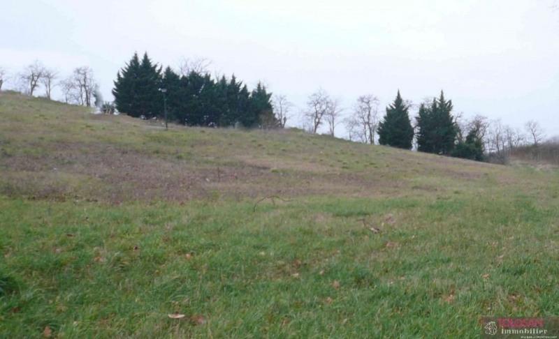 Vente terrain Villefranche de lauragais 10 kms 66000€ - Photo 1