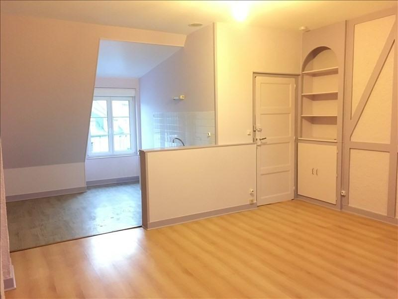 Location appartement Vendome 260€ CC - Photo 1