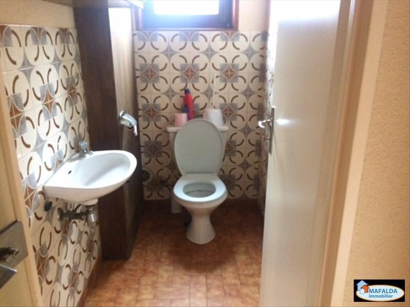 Location appartement Mont saxonnex 550€ CC - Photo 4