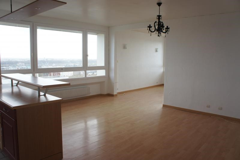 Vente appartement Herouville st clair 88 000€ - Photo 1