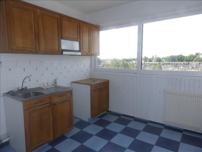 Vente appartement Moulins 57000€ - Photo 2