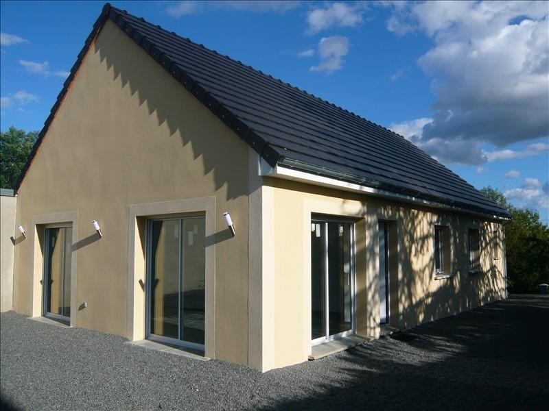Vente maison / villa Coulanges les nevers 162000€ - Photo 1