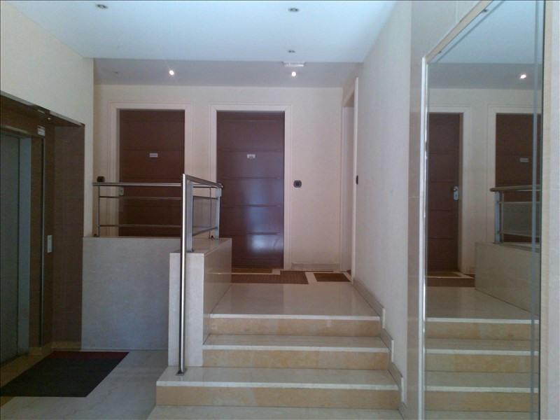 Location appartement Villeurbanne 645€ CC - Photo 5