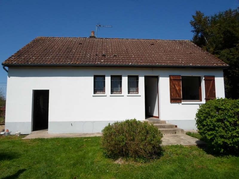 Vente maison / villa Selles st denis 70000€ - Photo 2