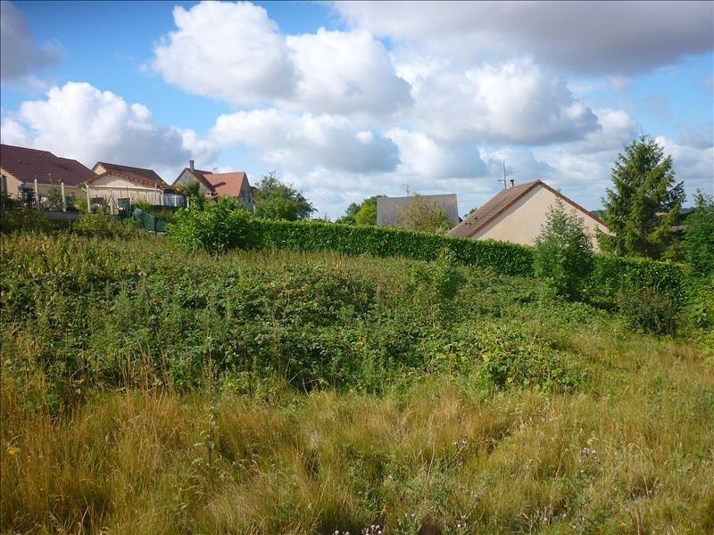 Vente terrain Mortagne au perche 33000€ - Photo 3