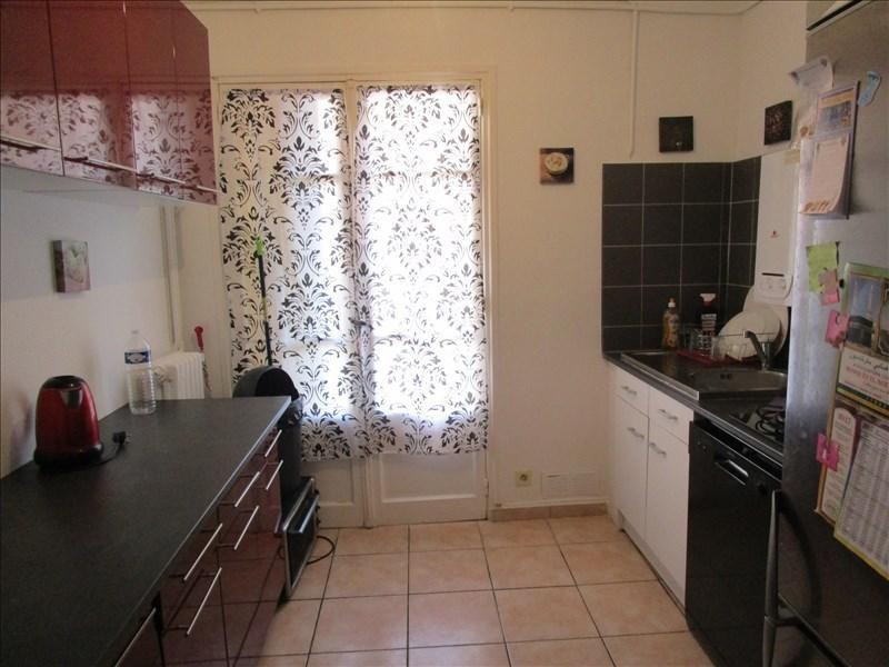 Vente appartement Carcassonne 69500€ - Photo 2