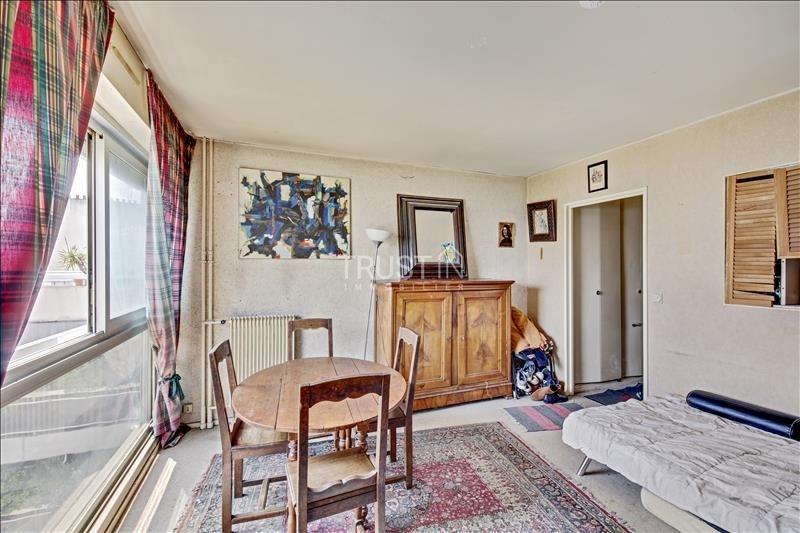 Vente appartement Paris 15ème 367500€ - Photo 8