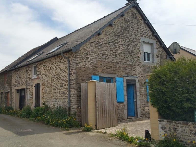 Vente maison / villa Pré-en-pail 69000€ - Photo 7