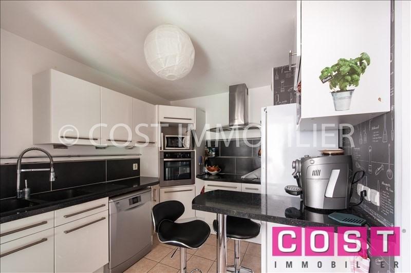 Vendita appartamento Gennevilliers 305000€ - Fotografia 3