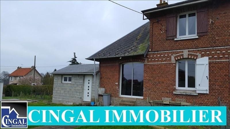Sale house / villa Potigny 126850€ - Picture 4