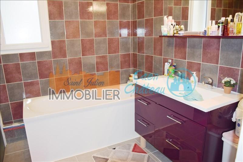 Vente maison / villa Argences 232000€ - Photo 8