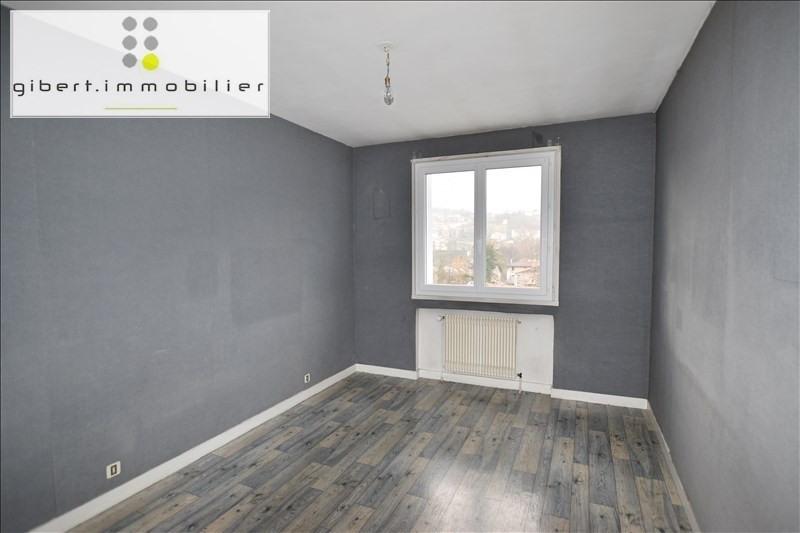 Vente appartement Aiguilhe 85900€ - Photo 7