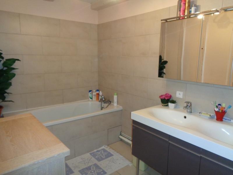 Vente appartement Aixe sur vienne 146000€ - Photo 8