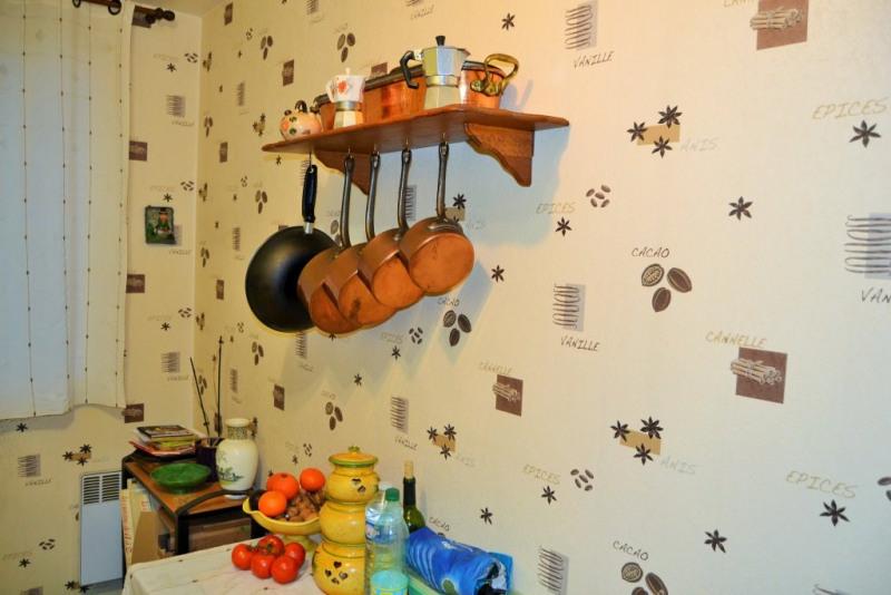 Vente appartement Bobigny 222000€ - Photo 5