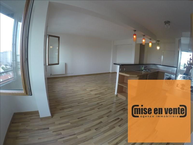 出售 公寓 Champigny sur marne 195000€ - 照片 1