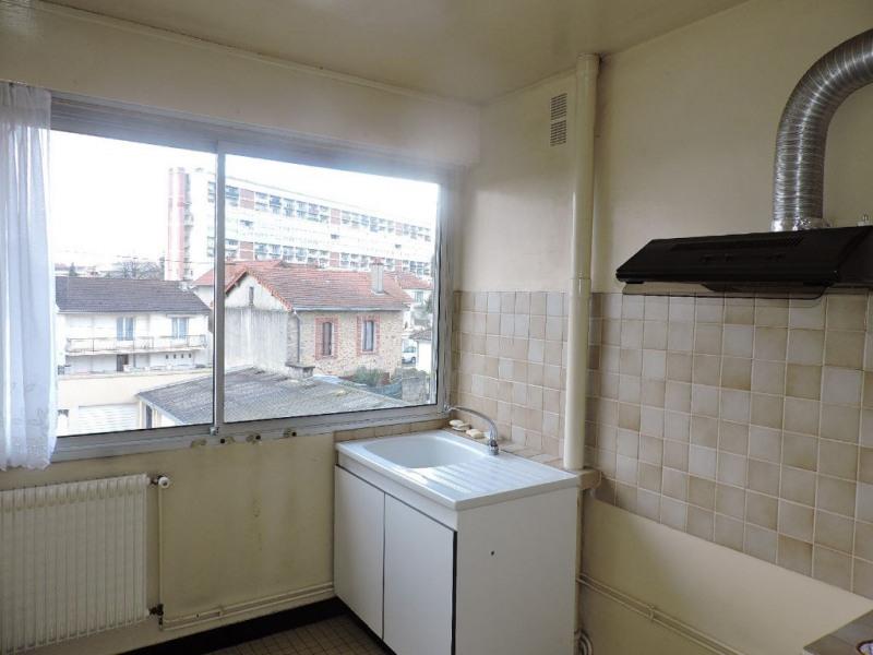 Vente appartement Limoges 59130€ - Photo 4