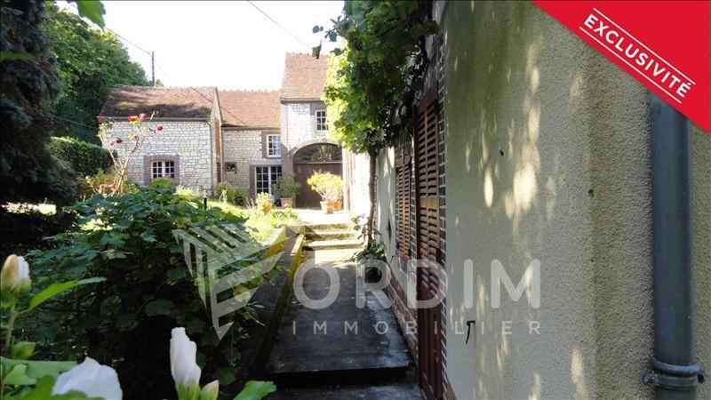 Vente maison / villa Toucy 149600€ - Photo 12