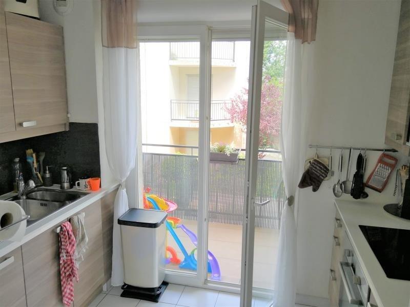 Location appartement Bezons 950€ CC - Photo 3