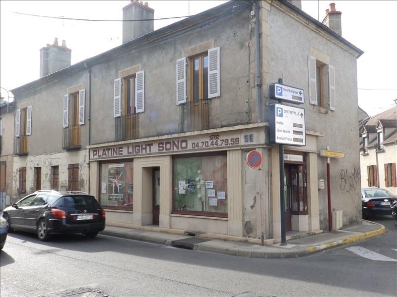 Vente immeuble Moulins 133000€ - Photo 3