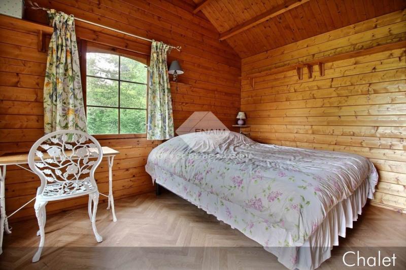 Vente maison / villa Montreuil-l'argille 110000€ - Photo 10