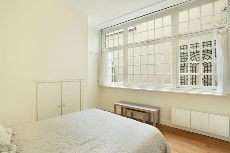 Престижная продажа квартирa Paris 6ème 570000€ - Фото 11