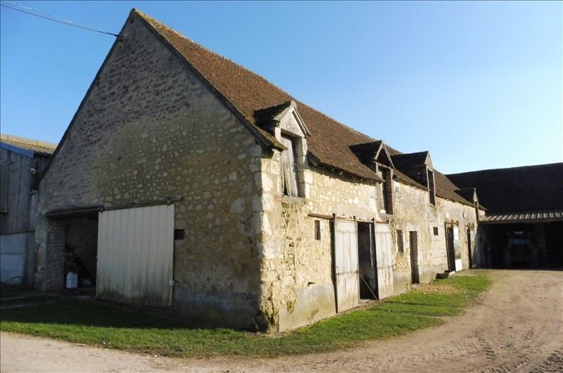 Vente maison / villa La chapelle montligeon 242000€ - Photo 4