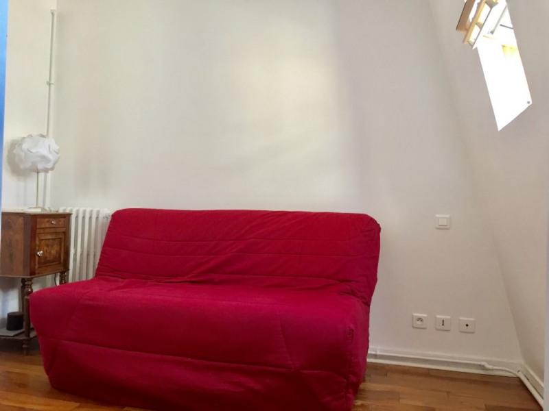 Vente de prestige appartement Paris 17ème 115000€ - Photo 2