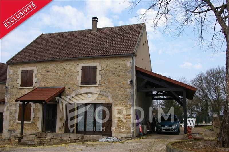 Vente maison / villa Etais la sauvin 143000€ - Photo 1