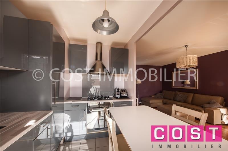 Vendita appartamento Gennevilliers 363000€ - Fotografia 10