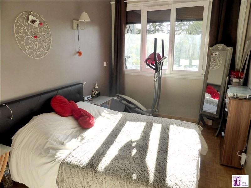 Vente appartement L hay les roses 225000€ - Photo 5