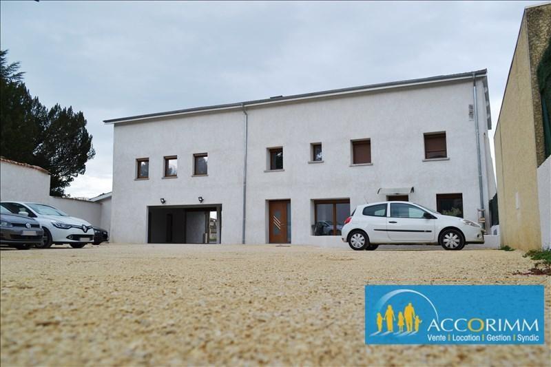 出售 公寓 Mions 235000€ - 照片 8