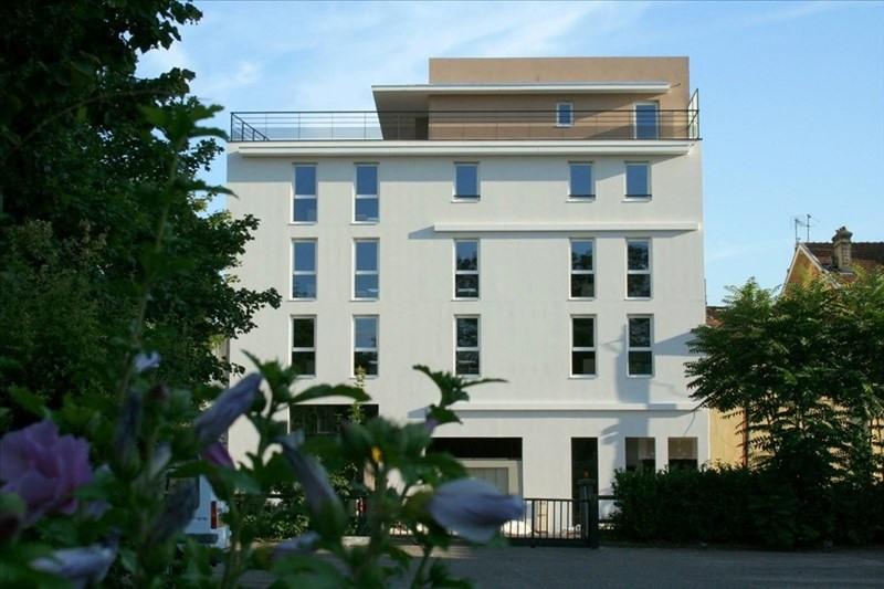 Location appartement Villeurbanne 550€ +CH - Photo 2