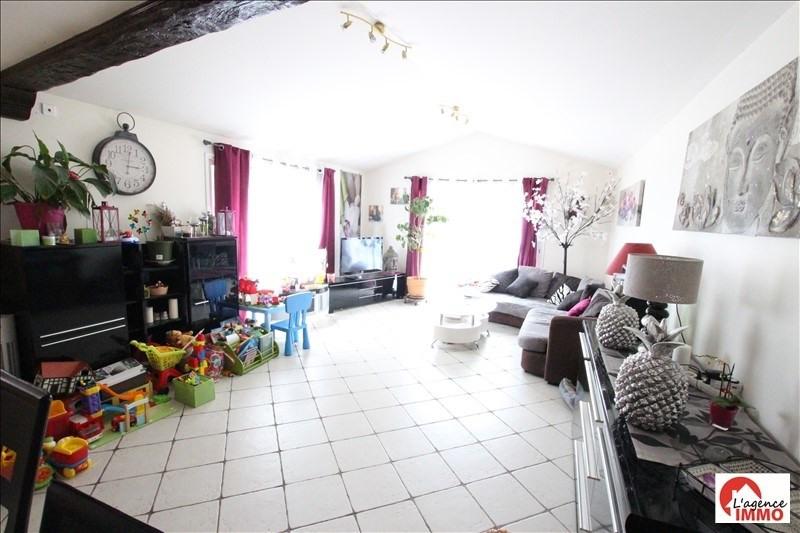Vente maison / villa St aignan grandlieu 264500€ - Photo 5