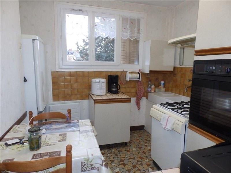 Sale apartment Moulins 70000€ - Picture 1