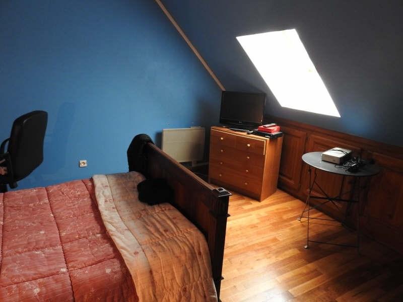 Vente maison / villa Secteur montigny s/aube 75000€ - Photo 8