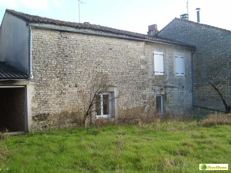 Vente maison / villa Tourriers 98000€ - Photo 4
