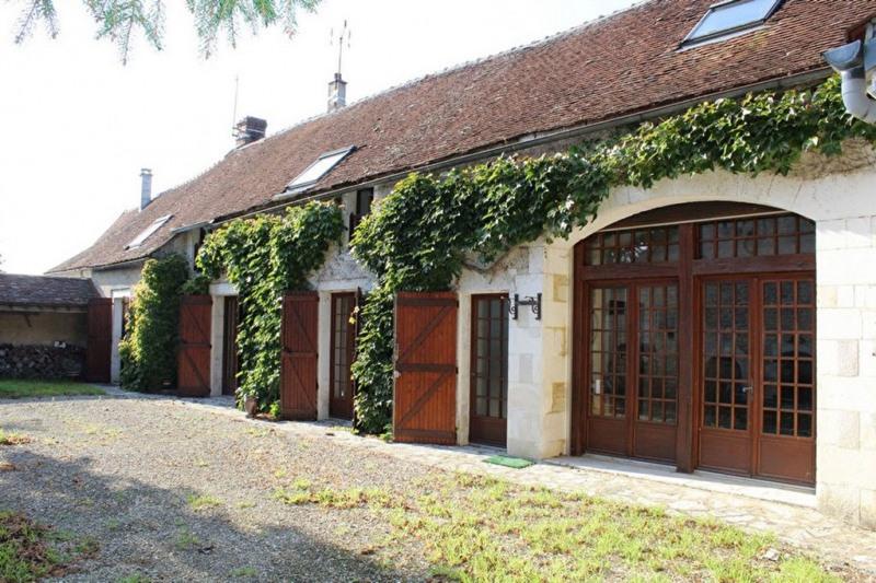 Vente maison / villa Toucy 205000€ - Photo 17