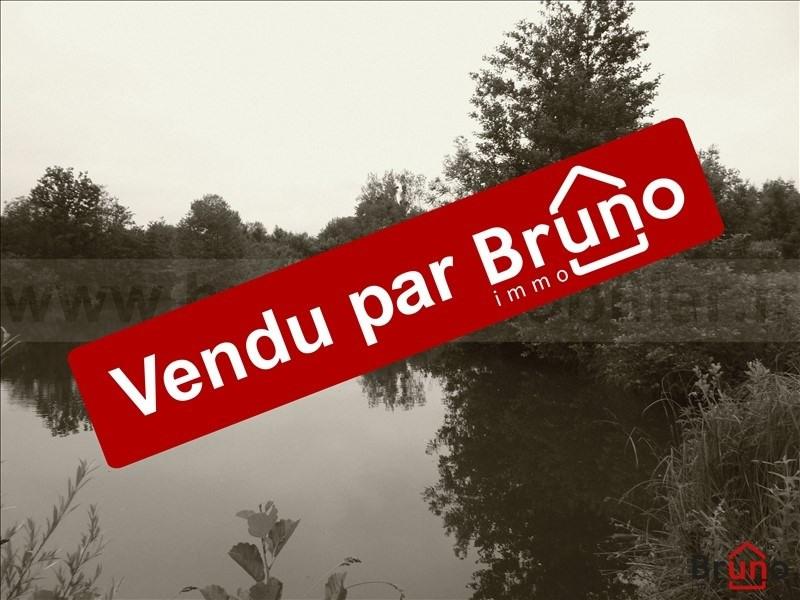 Verkauf grundstück Hangest sur somme  - Fotografie 1