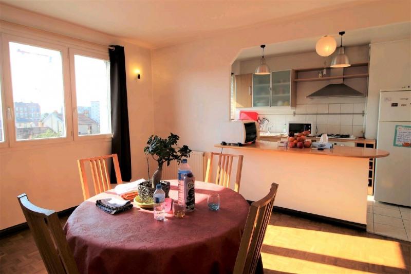 Vente appartement Champigny sur marne 209000€ - Photo 4