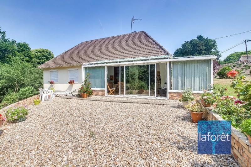 Vente maison / villa Pont audemer 234700€ - Photo 7