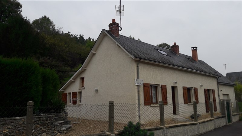 Vente maison / villa Vendome 182 864€ - Photo 1