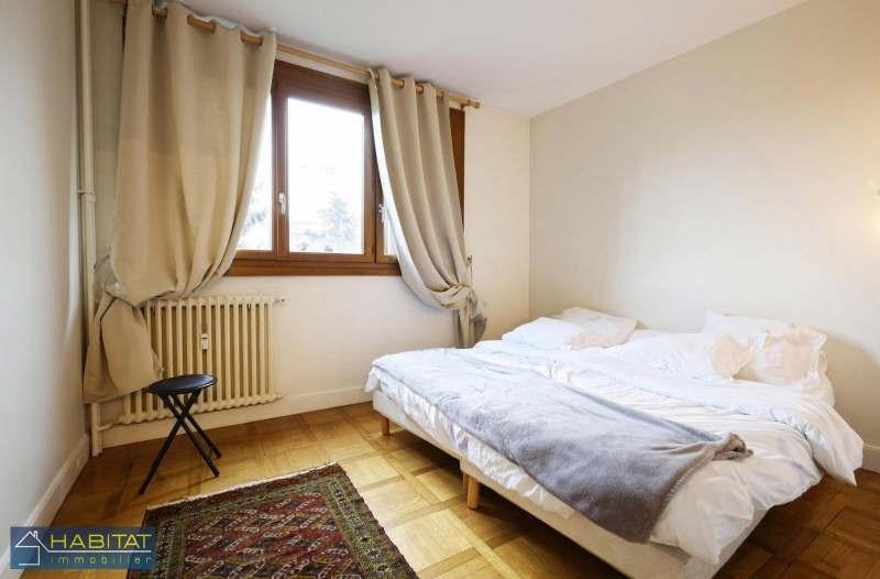 Sale apartment Bondy 252000€ - Picture 5