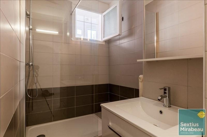 Vente appartement Aix en provence 213000€ - Photo 3