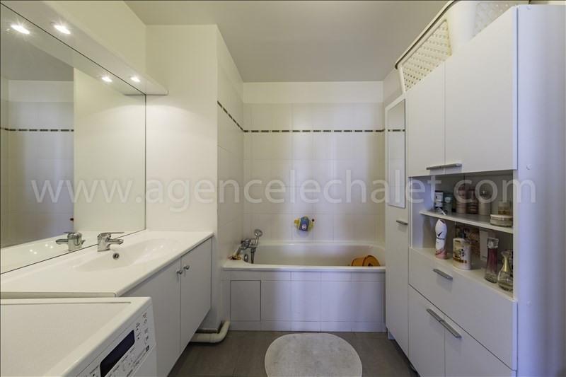 Vente appartement Villeneuve le roi 317000€ - Photo 7