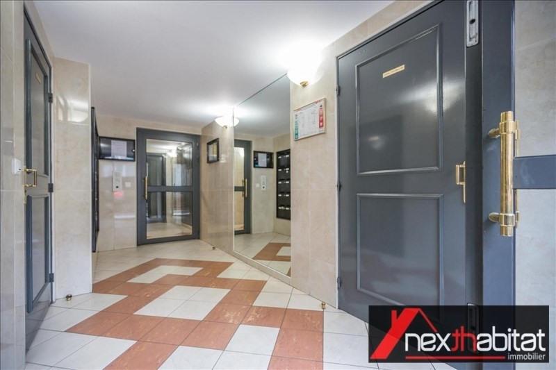 Vente appartement Les pavillons sous bois 158000€ - Photo 7