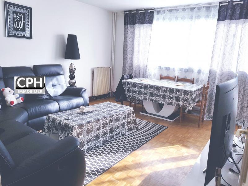 Vente appartement Le blanc mesnil 129000€ - Photo 1