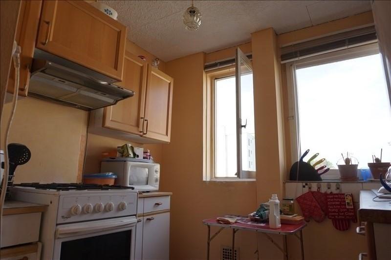 Venta  apartamento Villeurbanne 139100€ - Fotografía 3