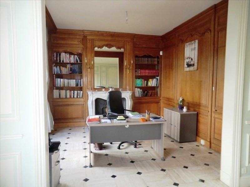 Vente maison / villa Fougeres 288000€ - Photo 6